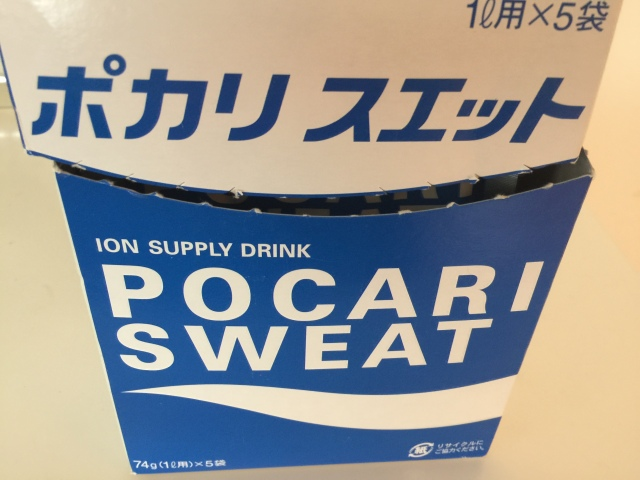 Pocari Sweat... Best Name for a Sports Drink!